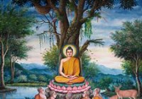 Four Noble Truths Class